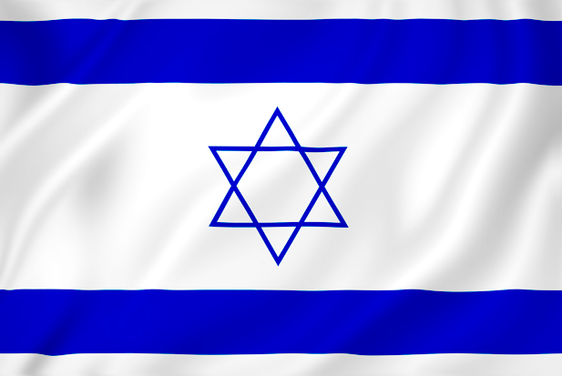 Israel national flag background texture full frame.